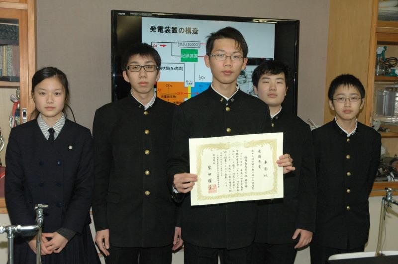 鶴岡南高等学校制服画像