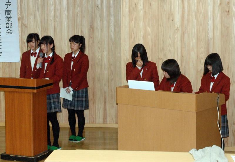米沢商業高等学校制服画像