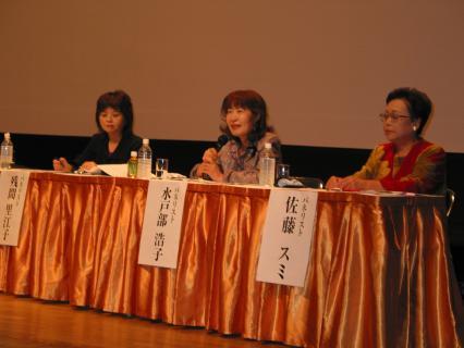 県内各地の女性たちで組織する「酒田港女みなと会議」(座長・水戸部浩子荘... 県内各地の女性たち